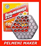 ペリメニのMAKER BOULETTESラビオリ37 ALUMINUMムールTROUSDiamètre25センチメートル