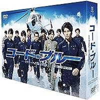 【早期購入特典あり】コード・ブルー -ドクターヘリ緊急救命- THE THIRD SEASON DVD-BOX
