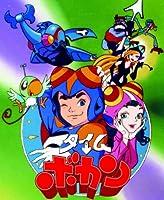 【Amazon.co.jp限定】「タイムボカン ブルーレイBOX<9枚組>」メモリアルビジュアルブック「タツノコプロの世界」付き【数量限定】 [Blu-ray]