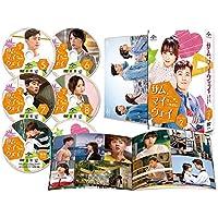 サム、マイウェイ~恋の一発逆転!~ DVD SET2<約120分特典映像DVD付き>