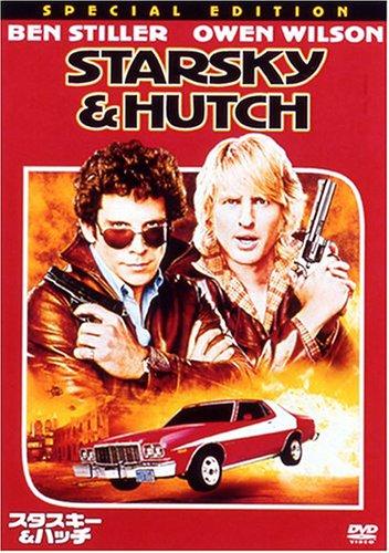 スタスキー & ハッチ [DVD]の詳細を見る