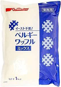 ミックス粉 日清 ベルギーワッフルミックス 1kg…