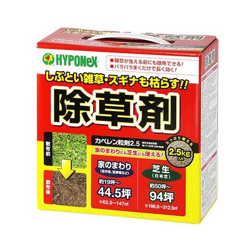 家庭園芸用除草剤 カペレン粒剤 1箱(2...