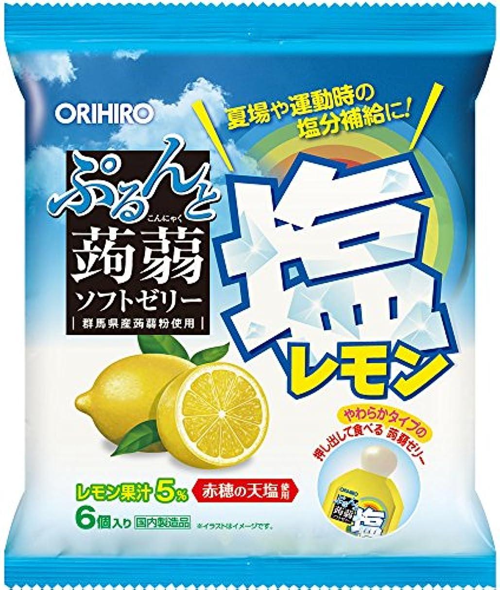 褐色買う餌オリヒロ ぷるんと蒟蒻ゼリー パウチ 塩レモン 6個