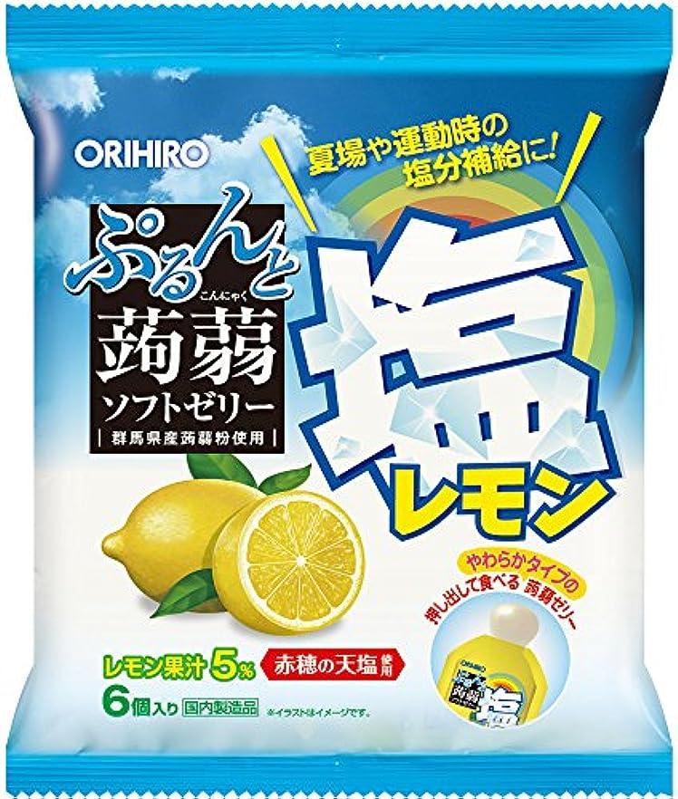 忌避剤酸素怠惰オリヒロ ぷるんと蒟蒻ゼリー パウチ 塩レモン 6個