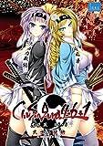 ChuSingura46+1-忠臣蔵46+1-武士の鼓動 廉価版