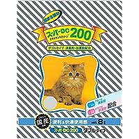 スーパーキャット (Super Cat) スーパー DC200 ダブルタイプ 猫用 8L