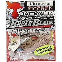 ジャッカル ブレイクブレード 3/8oz JACKALL BREAK BLADE