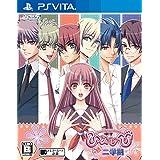 【PSVita】ひめひび 続! 二学期-New Princess Days!!-