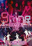 9nine WONDER LIVE in SUNPLAZA[DVD]