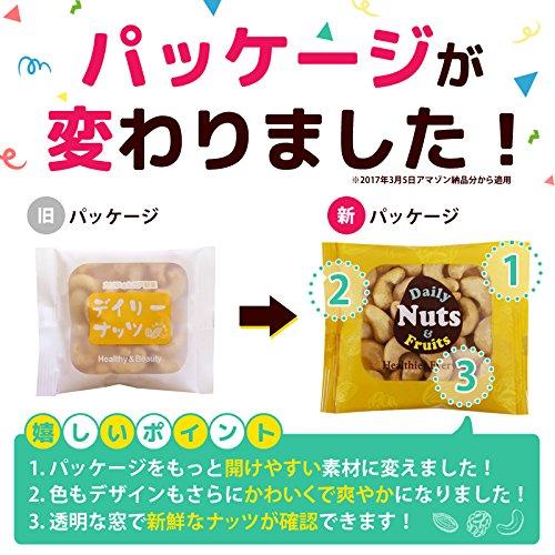 小分けカシューナッツ 1.008kg (28gx36袋) 産地直輸入 素焼き 煎りたて 無塩 無添加