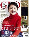 GLOW(グロー) 2018年 1 月号