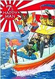 七福神擬人化 7's HAPPY MAN / 正弓 のシリーズ情報を見る