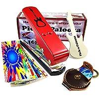 Pick-a-Palooza DIYギターピックパンチメガギフトパック - プレミアムピックメーカー - レザーキーチェーンピックホルダー、15ピックストリップとギターファイル - レッド