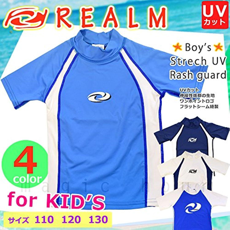 ラッシュガード キッズ 男の子 半袖 子供 水着 REALM(ラーム) UVカット フードなし ラッシュ 海水浴 プール 水泳 子ども ボーイズ ジュニア 青 ブルー 白 ホワイト 110cm 120cm 130cm U-RAM-KIDS-RASH-SS