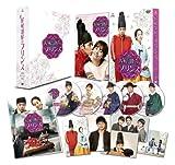 屋根部屋のプリンス DVD SET1 画像