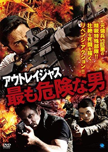 アウトレイジャス 最も危険な男 [DVD]