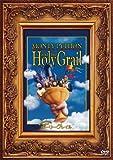 モンティ・パイソン・アンド・ホーリーグレイル(1枚組) [DVD] 画像