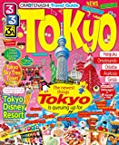 OMOTENASHI Travel Guide Tokyo (JTBのムック)