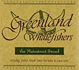 The Mainstreet Sword