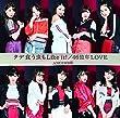 【Amazon.co.jp限定】タデ食う虫もLike it! /46億年LOVE (初回生産限定盤SP) (オリジナルポストカード付き)
