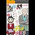 月刊COMICリュウ 2017年 01月号 [雑誌]