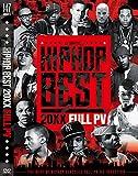 HipHop Best Early 2000's / DJ Bad Boy