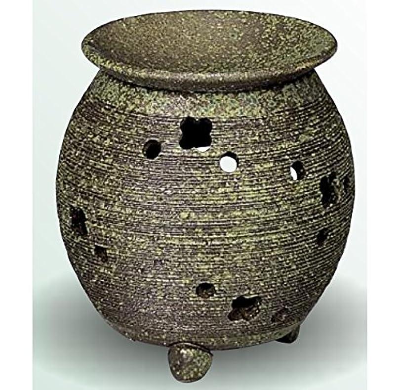 家地上で魅了する常滑焼 茶香炉(アロマポット) 径10×高さ11.5cm