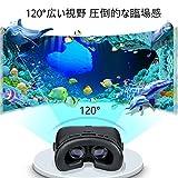 EchoAMZ 3D VRゴーグル Bluetoothコントローラ付属 (ブラック)