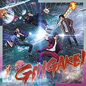GINGAKEI 受注生産限定盤CD+Tシャツ(L size)