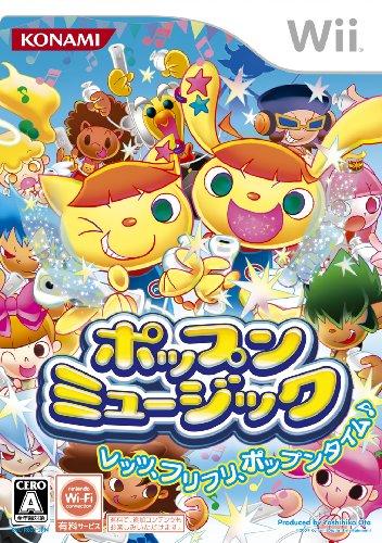 ポップンミュージック - Wiiの詳細を見る