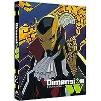 Dimension W (特装限定版) 2