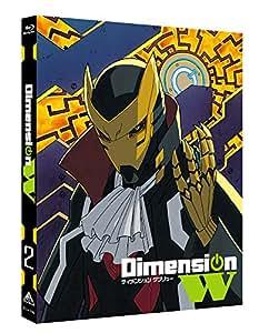 【Amazon.co.jp限定】Dimension W (特装限定版) 2 (全巻購入特典:「新規描き下ろしイラスト使用全巻収納BOX」引換シリアルコード付) [Blu-ray]