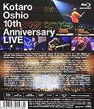 10th Anniversary LIVE [Blu-ray] 画像