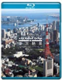 virtual trip 空撮 東京絶景 TOKYO DAYLIGHT FROM THE AIR(DVD同梱版) [Blu-ray]