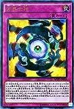 遊戯王OCG 方界合神 KC仕様ウルトラレア MVP1-JP045-KC+UR