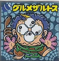 【グルメザルトス 149-守】ビックリマン伝説11チョコ 悪魔VS天使シール