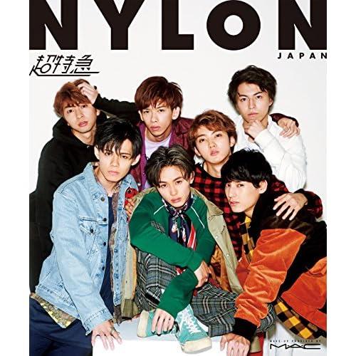 NYLON JAPAN 2017年 10月号スペシャルエディション(超特急カバー)
