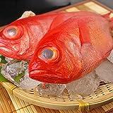 千葉県産 金目鯛使用 金目鯛の煮付けに最適なサイズです 1尾250-400g