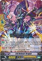 Evil Refuser Dragon - G-BT10/026EN - R - G Booster Set 10: Raging Clash of the Blade Fangs