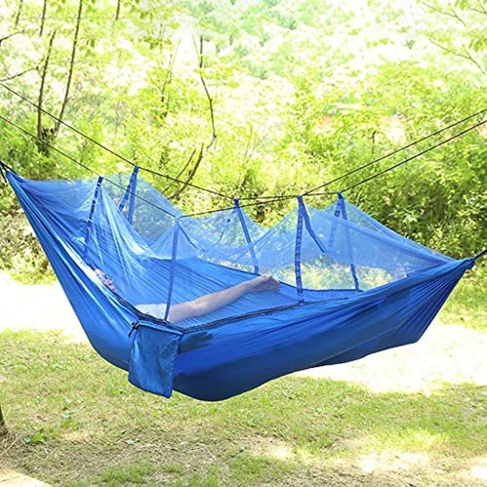 ホイットニー歩道友だち蚊帳付きポータブルキャンプハンモック屋外用中庭ガーデンキャンプビーチ多色のための耐久性のあるパラシュートスイング (色 : 青)