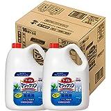 【ケース販売】トイレマジックリン消臭・洗浄スプレー-4-5L×2-花王プロフェッショナルシリーズ