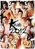 Krush 2012 BEST(仮) [DVD]