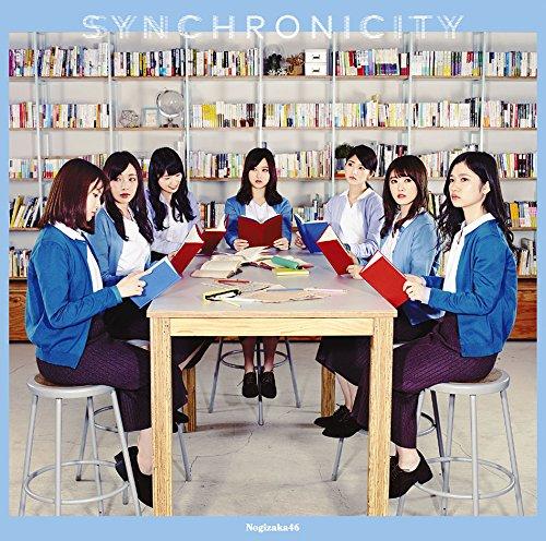 【Amazon.co.jp限定】シンクロニシティ(通常盤)(ポストカード(Type C)付)