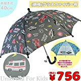 クラックス 子供傘 40cm (手開き) (SUPER PATROL ブラック) 013-046