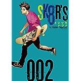 SK8R'S(2) (ビッグコミックス)