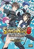 サモンナイト6 コミックアンソロジー (DNAメディアコミックス)