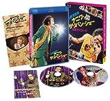 忌野清志郎 ナニワ・サリバン・ショー ~感度サイコー! ! ! ~ 〈初回限定版〉 [Blu-ray] 画像