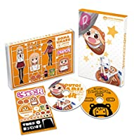 干物妹!うまるちゃんR Vol.1 (初回生産限定版)(イベントチケット優先販売申込み券付き) [Blu-ray]