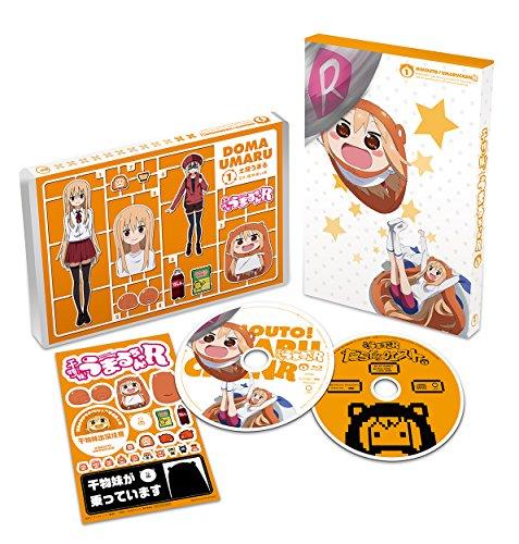 干物妹! うまるちゃんR Vol.1 (初回生産限定版)(イベントチケット優先販売申込み券付き) [Blu-ray]